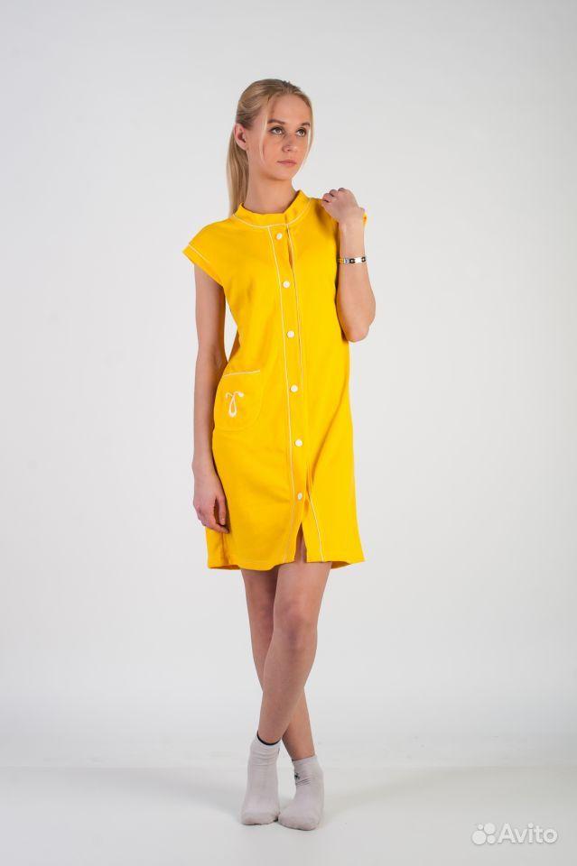 Одежда Маленьких Размеров Для Женщин