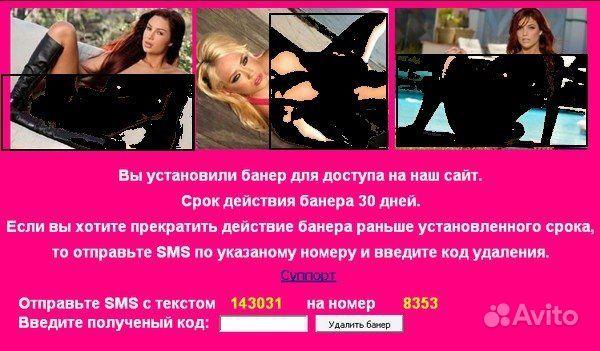 porno-armyanka-volosataya-pizda