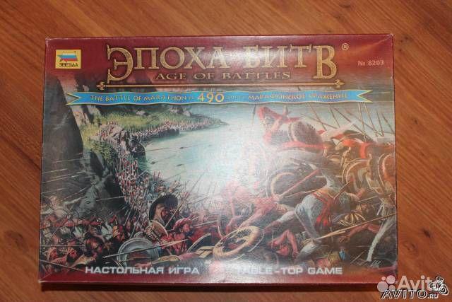 Настольная игра эпоха битв