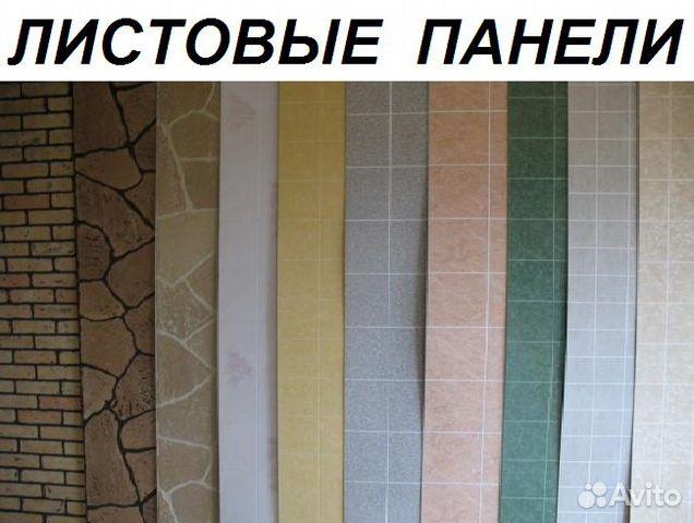 materiaux pour recouvrir du carrelage montauban aulnay sous bois saint nazaire tarif. Black Bedroom Furniture Sets. Home Design Ideas