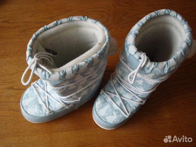 Купить луноходы и сноубутсы детские - cамую теплую в