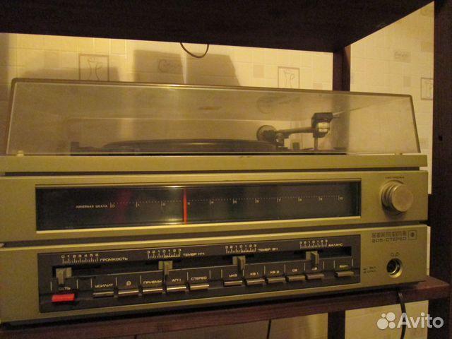 Радиола Кантата 205 стерео с