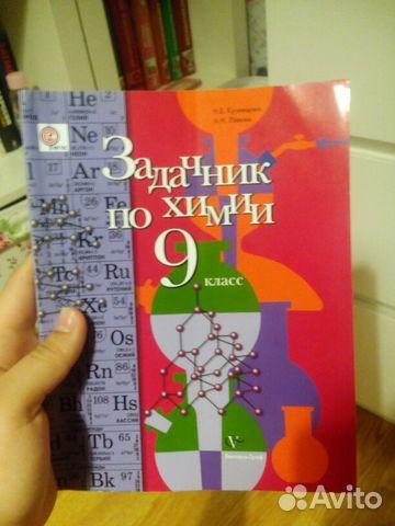 Гдз русский язык 10 класс гольцова 2004