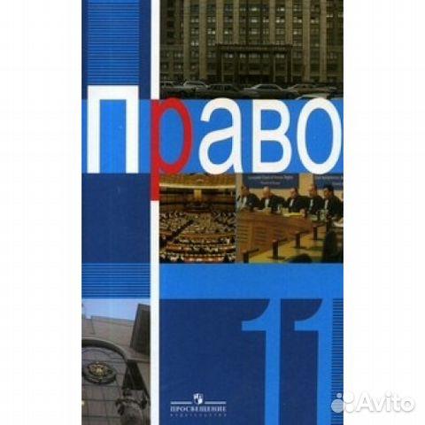 ГДЗ по экономике 10 класс Хасбулатов Р.И. решебник 2018 г.