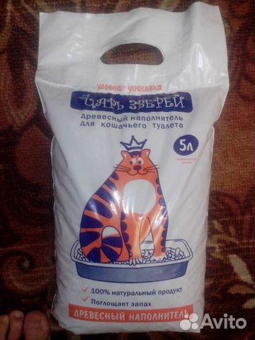 Гранулы для кошачьего туалета своими руками