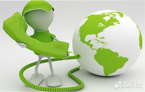 http://81.img.avito.st/640x480/427175281.jpg