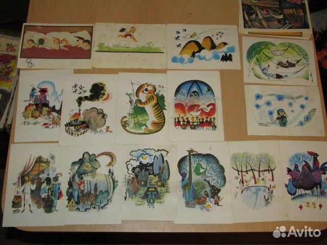 открытки советские купить: