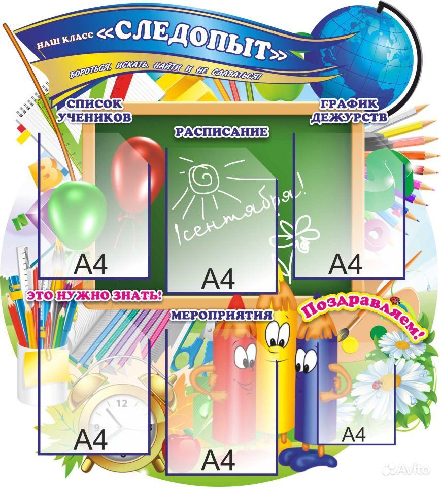 Купить дом Алтайский край, продажа домов : Domofond.ru