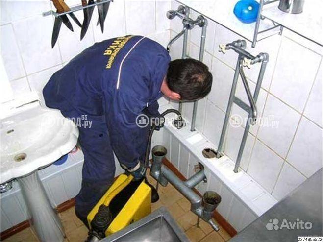 прочистка канализации в новосибирске цена