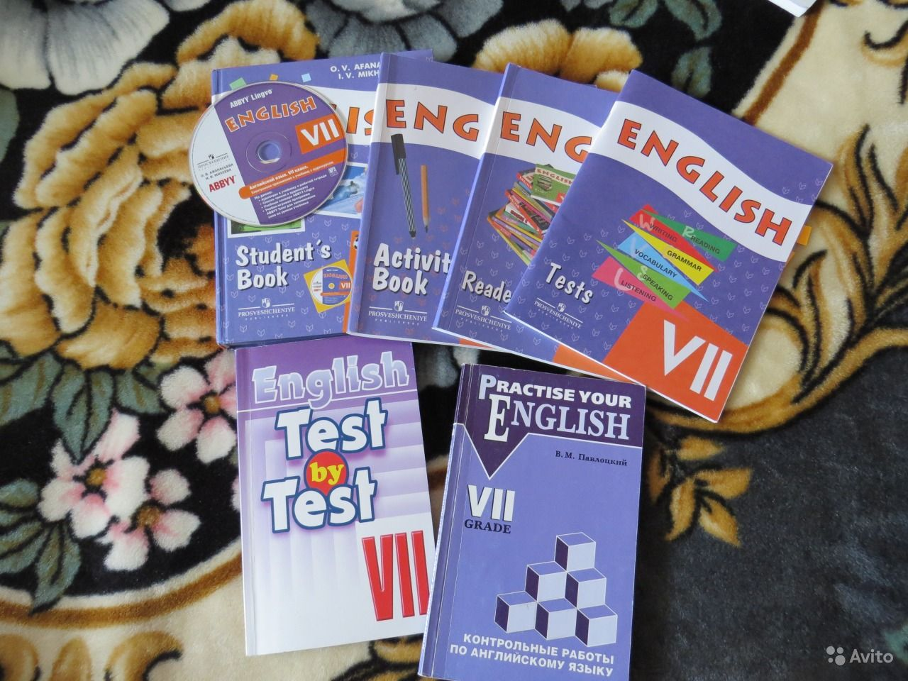 учебник по английскому для дошкольников гомза