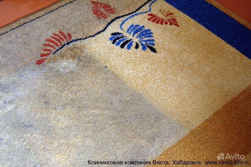 авито чистка ковров