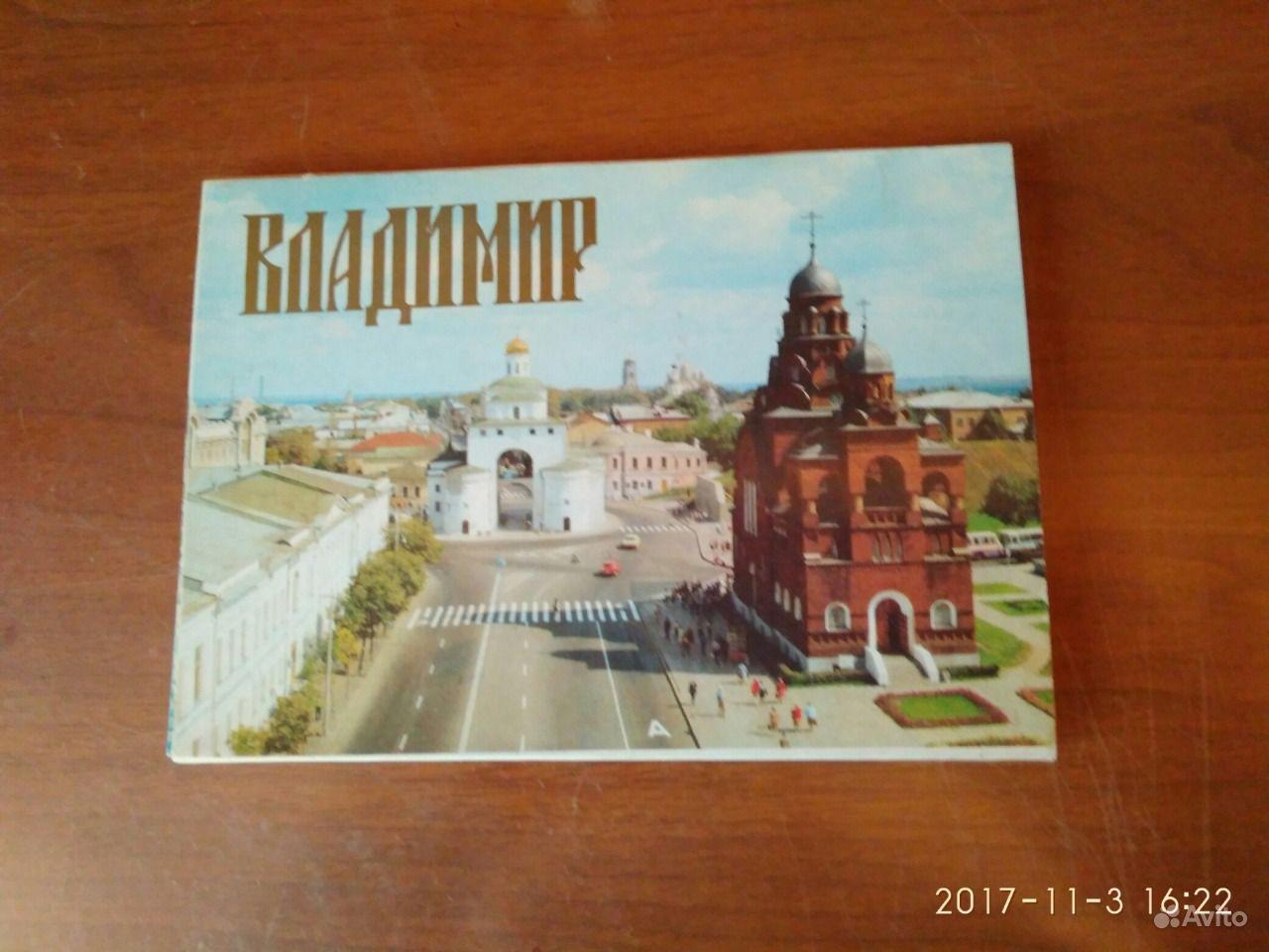 Набор открытки с городами россии, днем рождения картинках