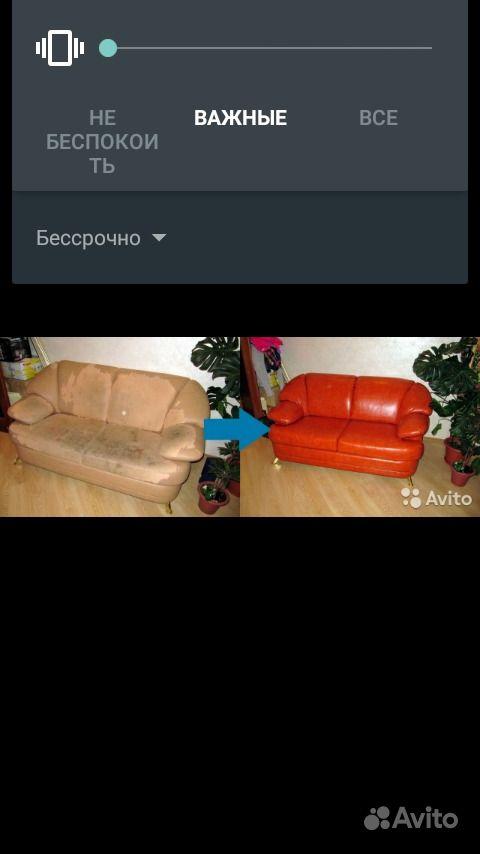 Ремонт и перетяжка мебели купить на Вуёк.ру - фотография № 5