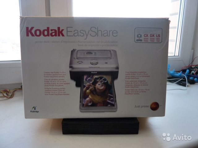 Printer dock Kodak EasyShare