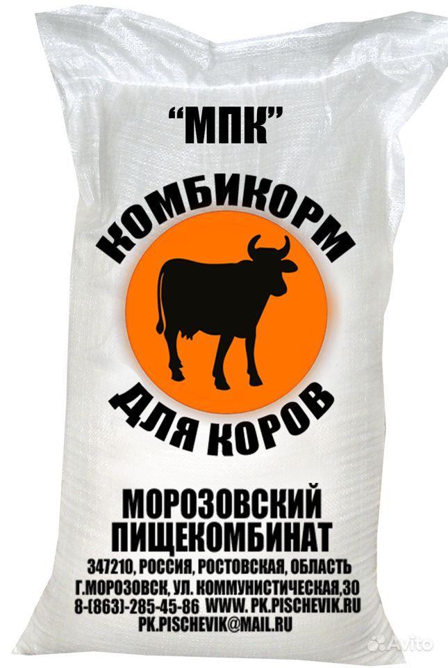 Комбикорм высокобелковый. мпк