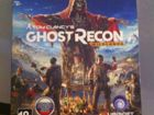 Tom Clancy's Ghost Recon wild lands Deluxe Edition