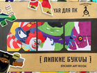 Липкие буквы sticker ART book