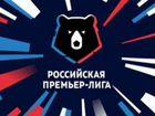 Билеты на матч Оренбург - Зенит 28 июля
