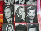 Артисты СССР Открытки 1979 -1980 г издания
