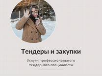 Работа по вемкам в невьянск срочно требуются девушки для удаленной работы