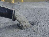 Бетон самарское маркет бетон