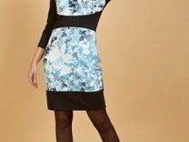 Новое платье Lavina