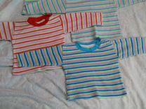99e6456ffd4 Продам вещи для двойни