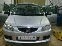 Mazda Premacy, 2001 г., Екатеринбург