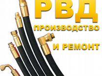 Рвд производство и ремонт — Предложение услуг в Староминской