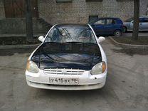 Hyundai Sonata, 2000 г., Санкт-Петербург