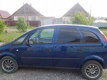 Opel Meriva, 2003 г., Челябинск
