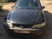 Opel Vectra, 1998 г., Москва