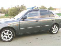 Hyundai Accent, 2005 г., Екатеринбург