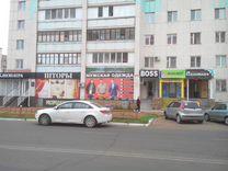 Авито коммерческая недвижимость в мелеузе аренда офиса в москве м.чистые пруды