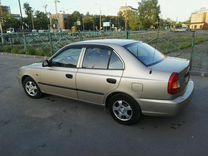 Hyundai Accent, 2005 г., Москва