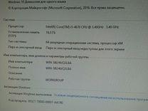 Компьютер core i5 /16 Gb / GTX 1060 на 6 Gb