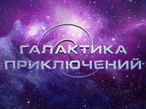Администратор в детский развлекательный центр — Вакансии в Санкт-Петербурге