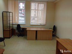 Авито казань аренда офиса Снять офис в городе Москва Гончарова улица