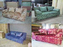 Авито омск мебель е объявление