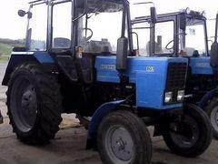 Продажа тракторов т 16 на авито частные объявления краснодарский край требуется няня частные объявления химки