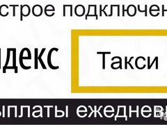 Работа александров свежие вакансии авито продам коттедж подать объявление красноярск