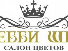 Работа в оренбурге вакансии свежие объявления разместить объявление о ремонте холодильника г.самара