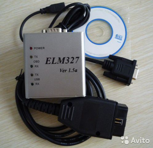 OBD 2 адаптер ELM327 USB CAN-BUS V1.5— фотография №1