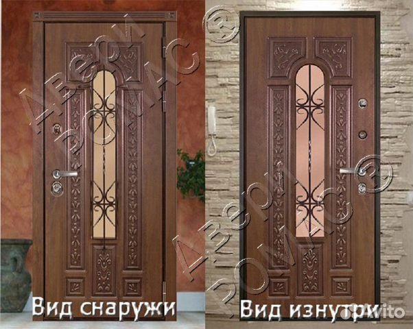 москва палермо: