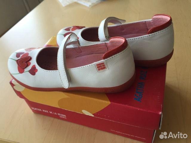 9828353f982 Ищу ребенку новые нарядные туфли. Эти продают как новые