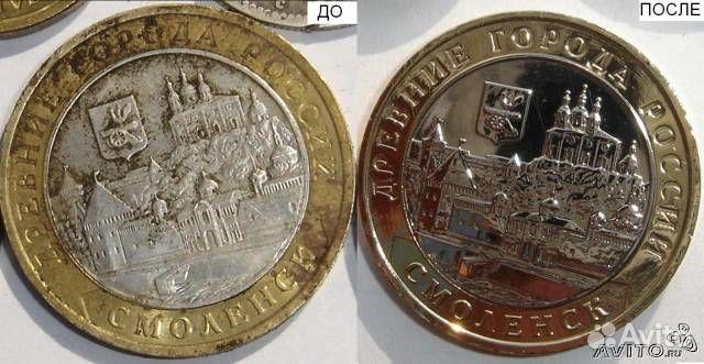 Пасты для монет вес российских монет