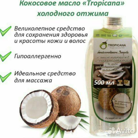 глубинные, так кокосовое масло купить в смоленске состояния сплавов