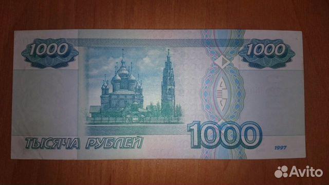 1000 рублей без модификации comc дом монет