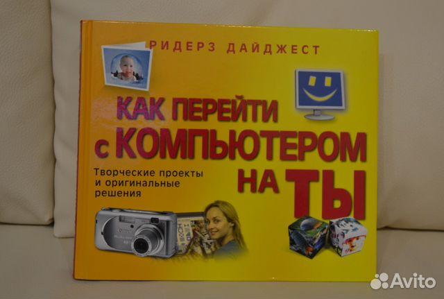 Авито знакомства омская область
