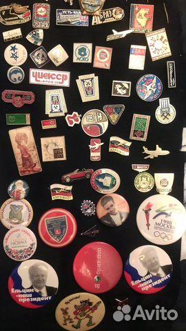 где продать значки советские микроджиг, грузами грамм